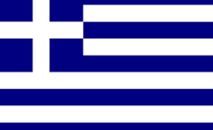 Grecia pide un préstamo millonario