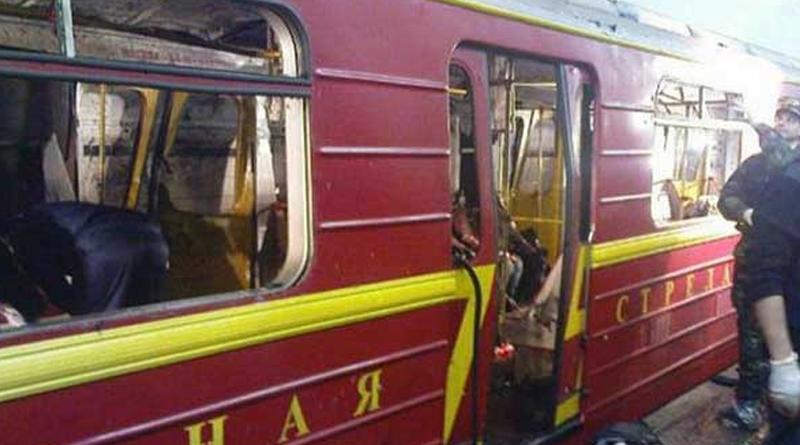 Atentado en metro Ruso